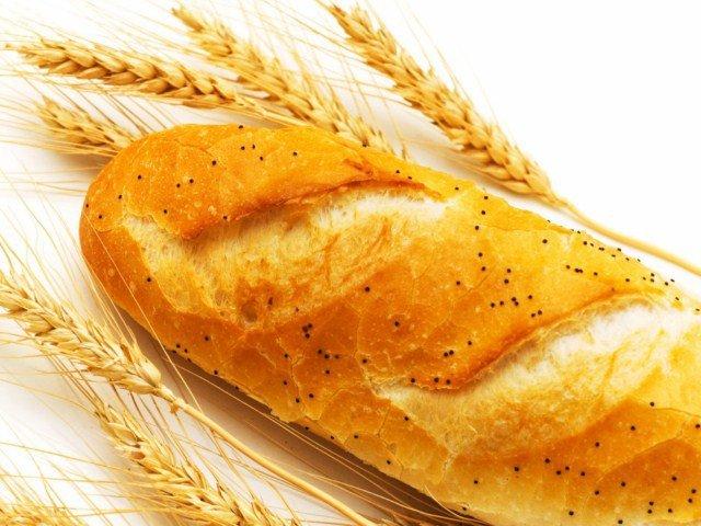ruyada ekmek gormek nedir 12 onemli