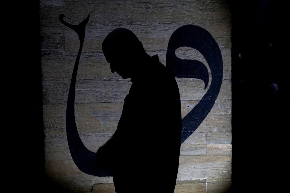Rüyada Teravih Görmek ( İslami)